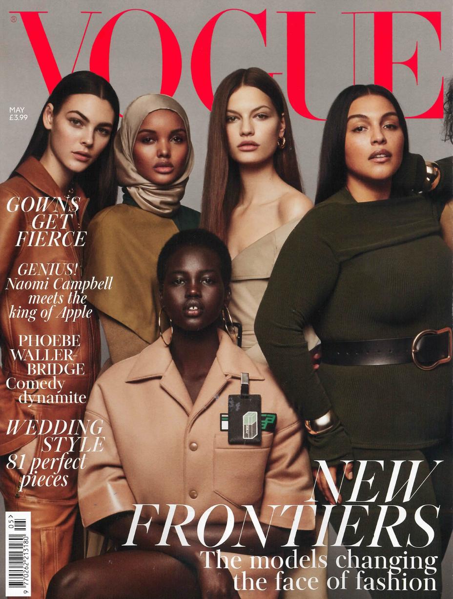 Vogue's Royal Variety